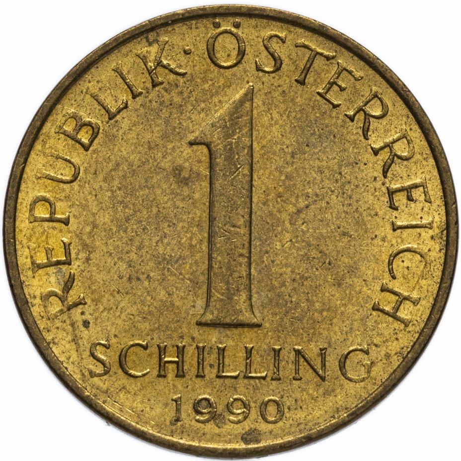 купить Австрия 1 шиллинг (shilling) 1959-2001, случайная дата