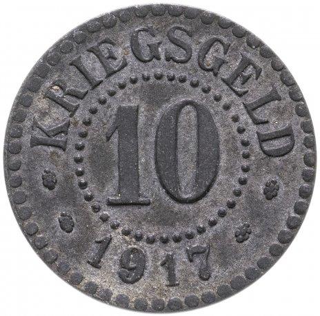 купить Германия, Франкфурт-на-Одере 10 пфеннигов 1917