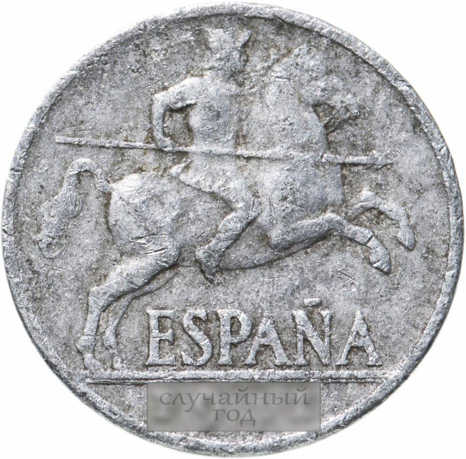 купить Испания 10 сентимо (centimos) 1940-1953, случайная дата