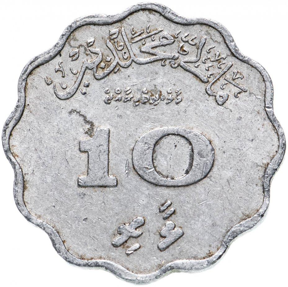 купить Мальдивы 10лари 1979