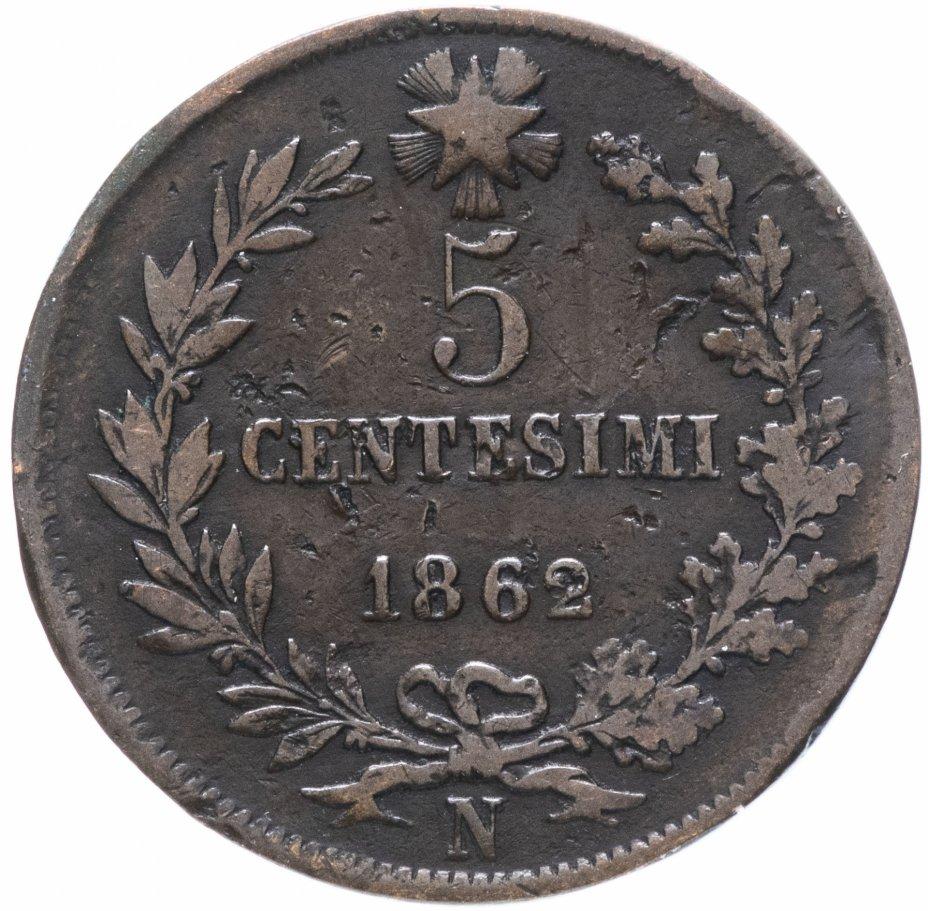 купить Франция 5сантимов (centimes) 1862