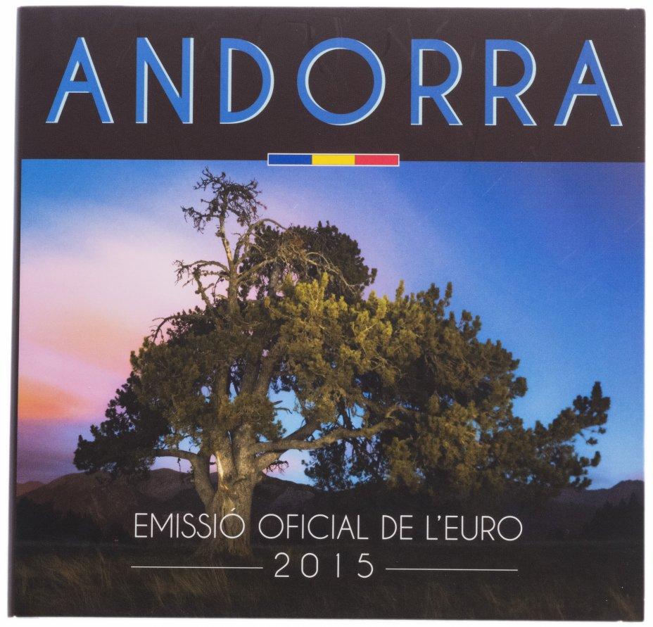 купить Андорра годовой набор из 8-ми монет 2015 в буклете