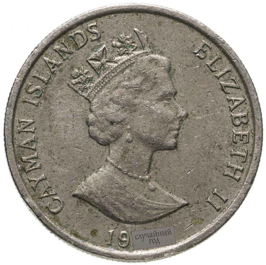купить Каймановы острова 10 центов (cents) 1987-1990, случайная дата