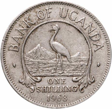 купить Уганда 1 шиллинг (shilling) 1968