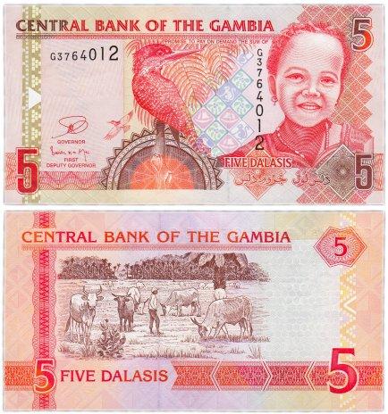 купить Гамбия 5 даласис 2006 (Pick 25)