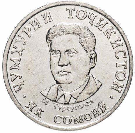 купить Таджикистан 1 сомони 2018