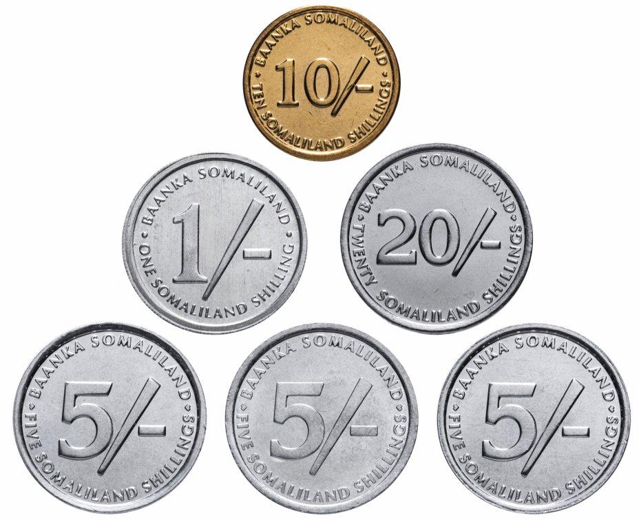 купить Сомалиленд набор монет 1994-2005 (6 штук, UNC) Животные