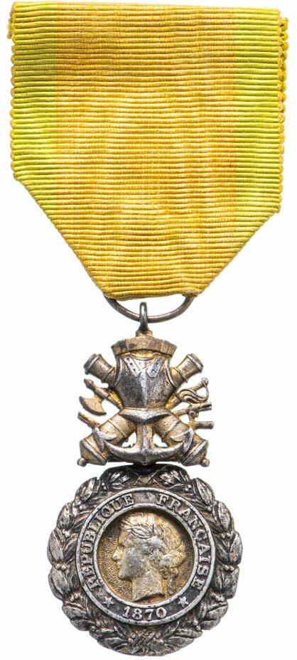 """купить Медаль Французская Республика """"За храбрость"""" 1870"""