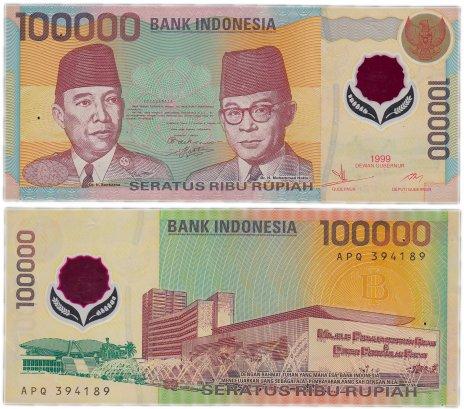 купить Индонезия 100000 рупий 1999 (Pick 140) пластик