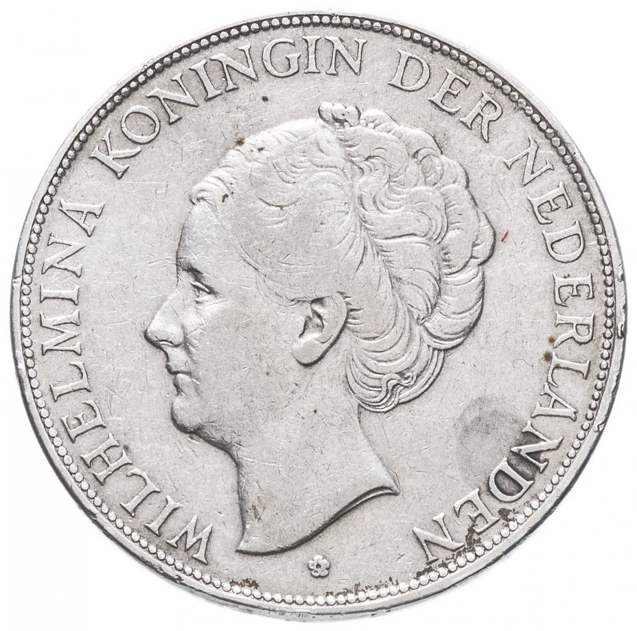 купить Нидерланды 2 1/2 гульдена (gulden) 1929