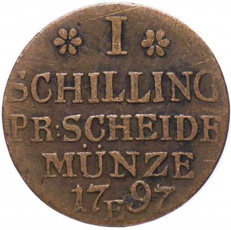купить Пруссия 1 шиллинг 1797 E