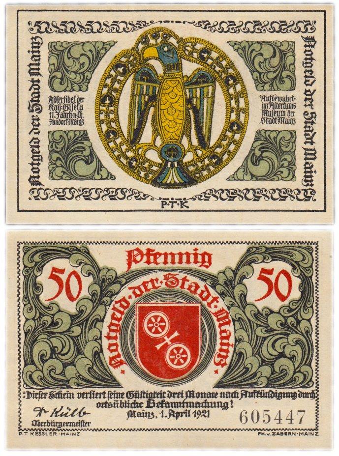 купить Германия (Гессен: Майнц) 50 пфеннигов 1921