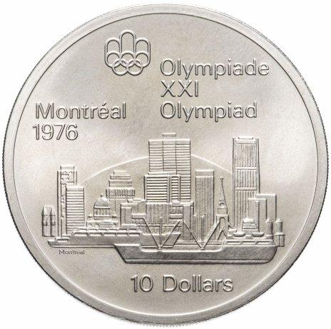 """купить Канада  10 долларов (dollars) 1973 """"XXI летние Олимпийские Игры, Монреаль 1976 - Монреаль"""""""