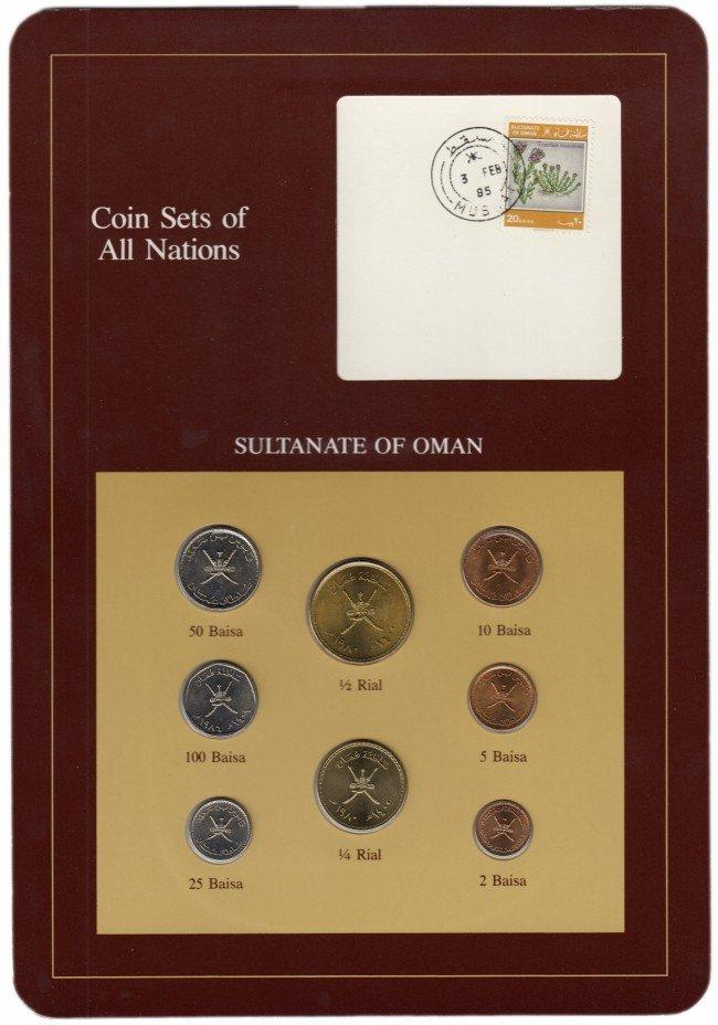 """купить Серия """"Наборы монет всех стран мира"""" - Оман (набор из 8 монет и 1 марки в буклете)"""