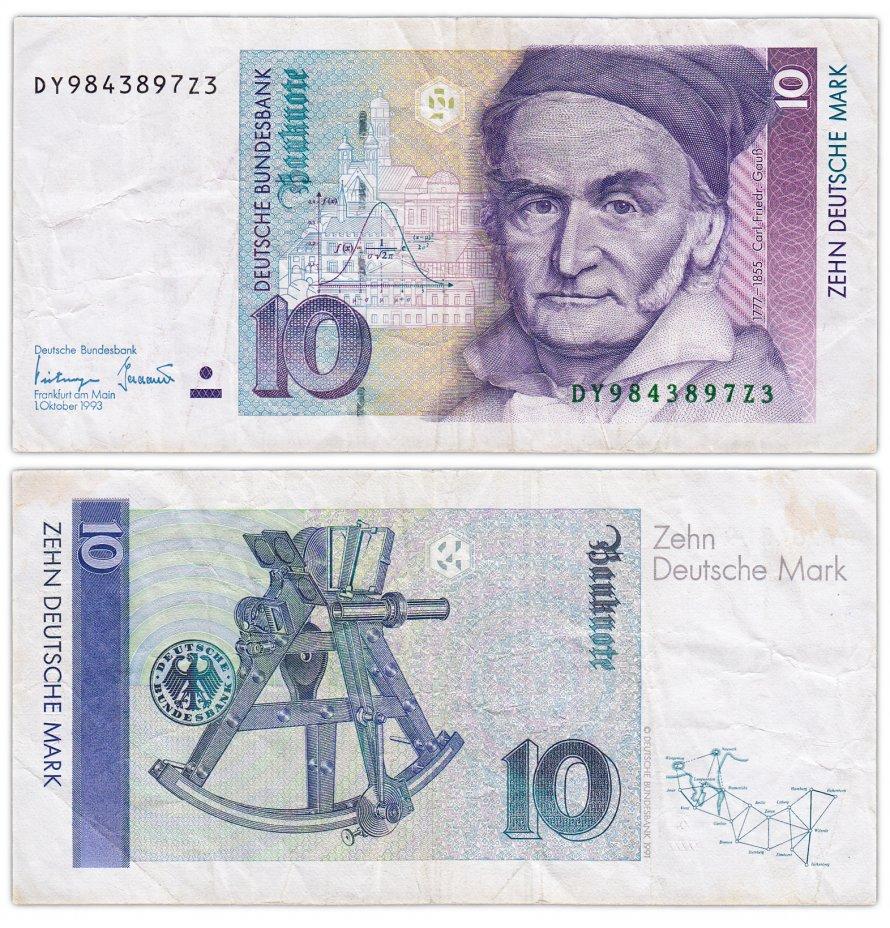 купить Германия 10 марок 1993 (Pick 38с)