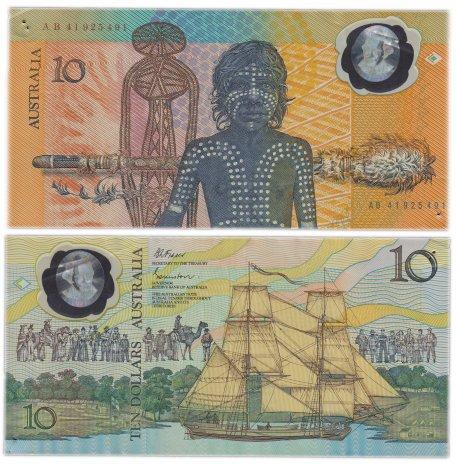 купить Австралия 10 долларов 1988 (Pick 49b) без даты