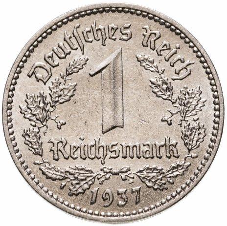 купить Третий рейх 1 рейхсмарка (reichsmark) 1937