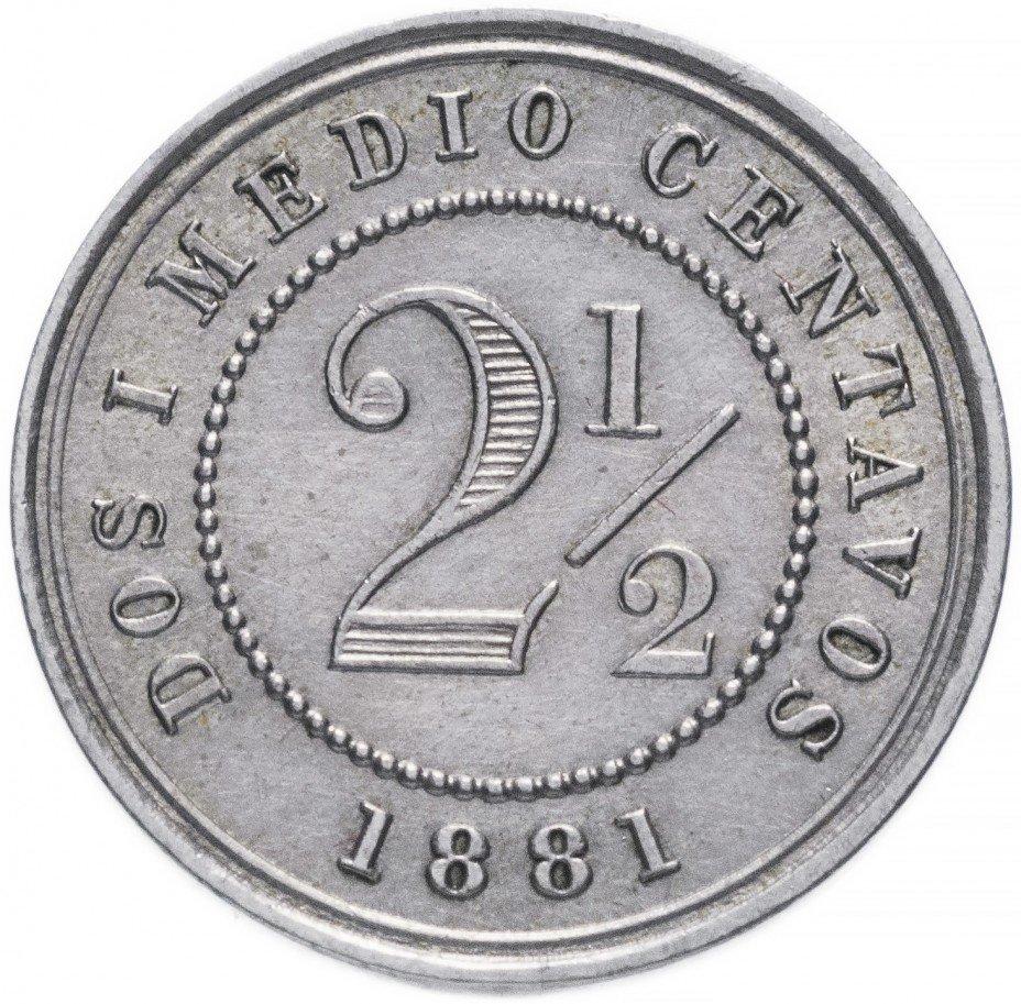 купить Колумбия 2 1/2 сентаво 1881