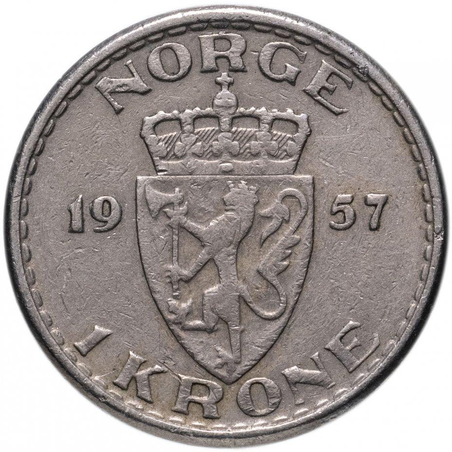 купить Норвегия 1 крона (crown) 1957