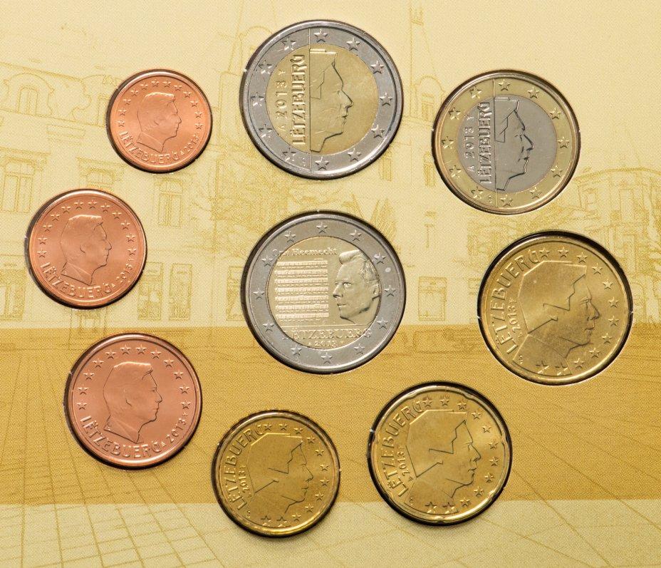 """купить Люксембург 2013 официальный набор евро из 9 монет """"Дифферданж"""", в буклете"""