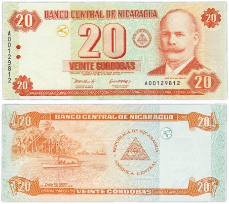 купить Никарагуа 20 кордоба 2002