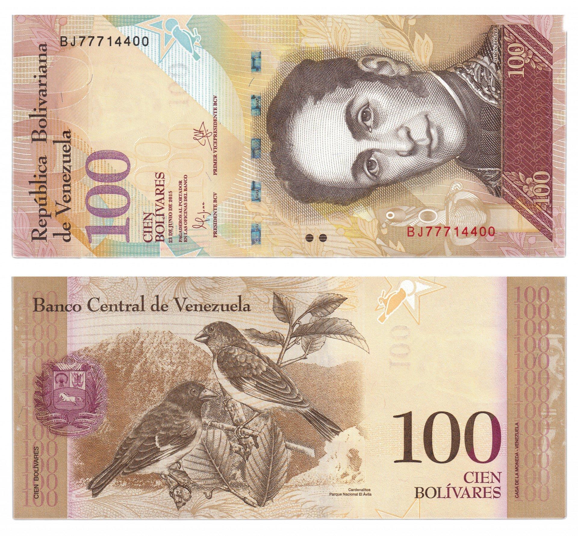 Купить боливары венесуэлы в москве 1 коп 1810 года цена