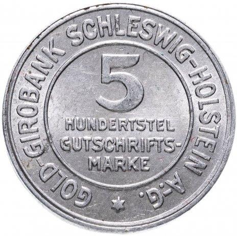 купить Германия (Шлезвиг-Гольштейн) 5 пфеннигов 1923 Нотгельд