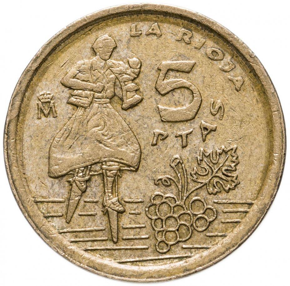 """купить Испания 5 песет (pesetas) 1996 """"Риоха"""""""
