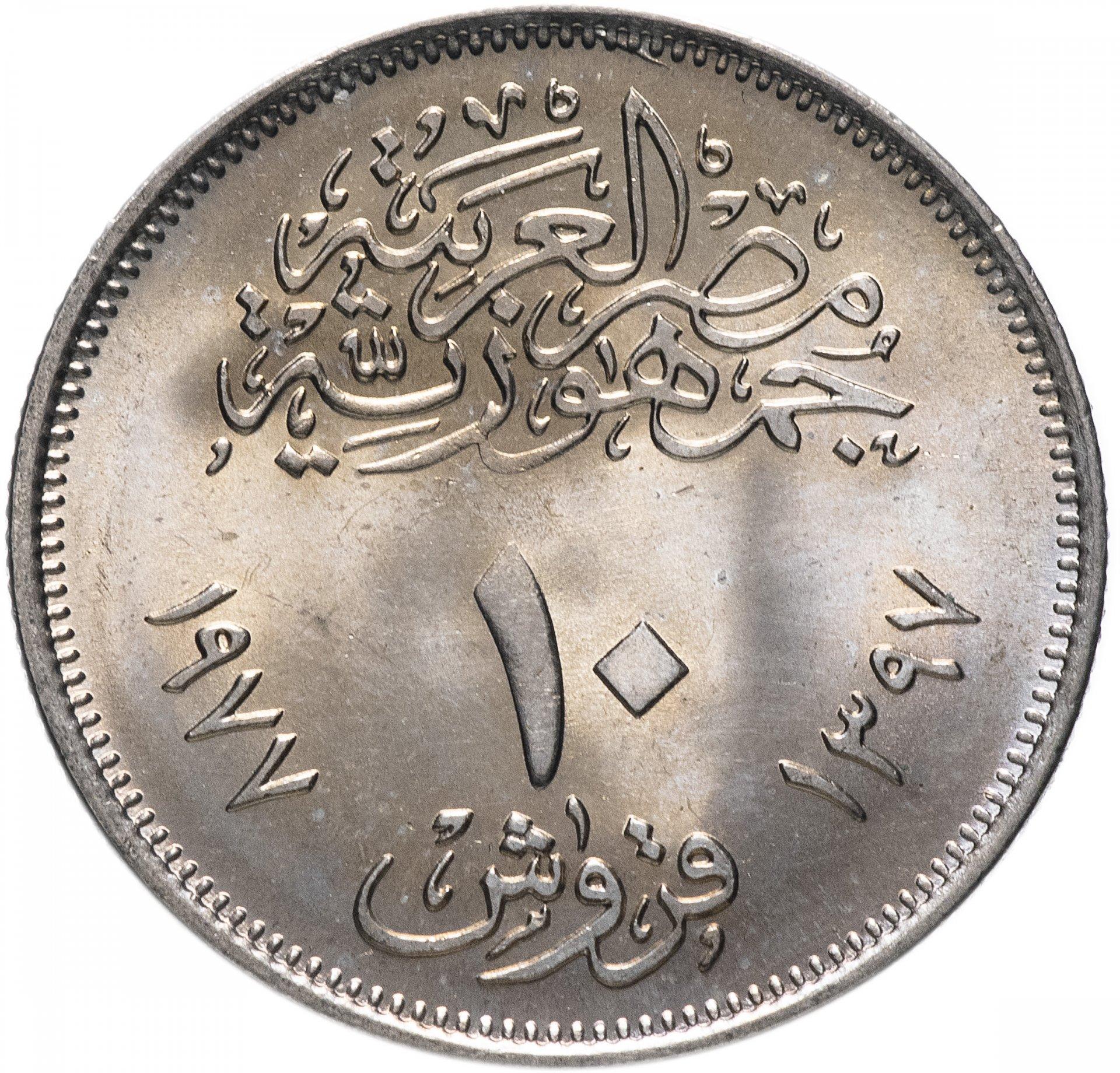 глистами рискуют египетские фунты и пиастры фото братья лес, вдруг