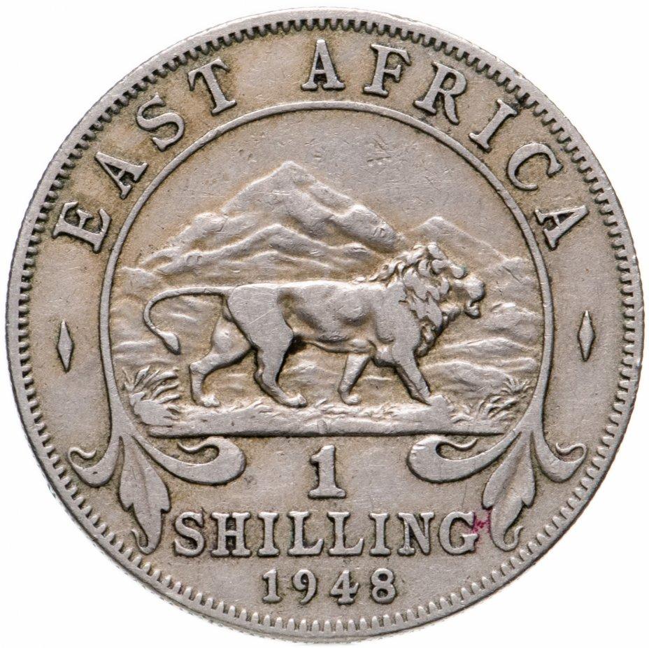 купить Британская Восточная Африка 1 шиллинг (shilling) 1948