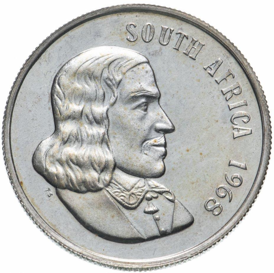 купить ЮАР 1 ранд (рэнд, rand) 1968  SOUTH AFRICA