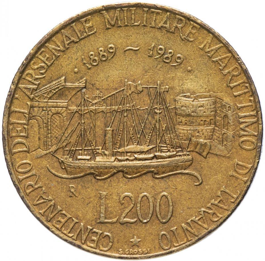 """купить Италия 200 лир 1989 """"100 лет морской военной базе в Таранто"""""""