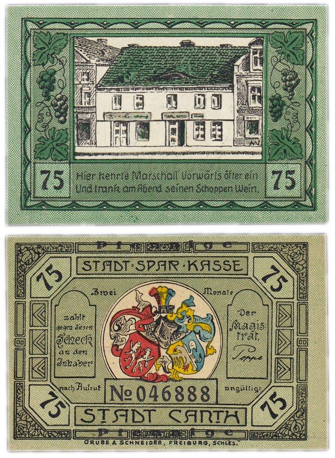 купить Германия (Силезия: Конты-Вроцлавске) 75 пфеннигов 1922 (220.1/B1) PB2