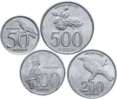 купить Индонезия набор монет 1999-2008 (4 штуки)