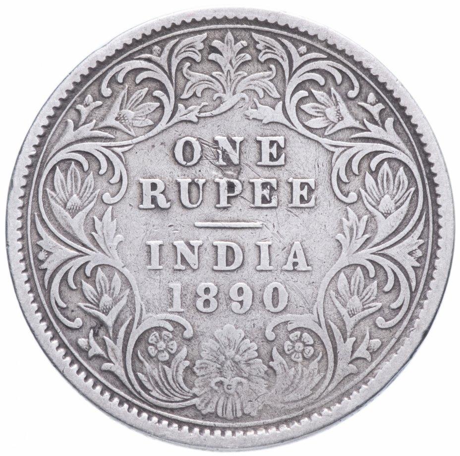 купить Индия (Британская) 1 рупия (rupee) 1890 C