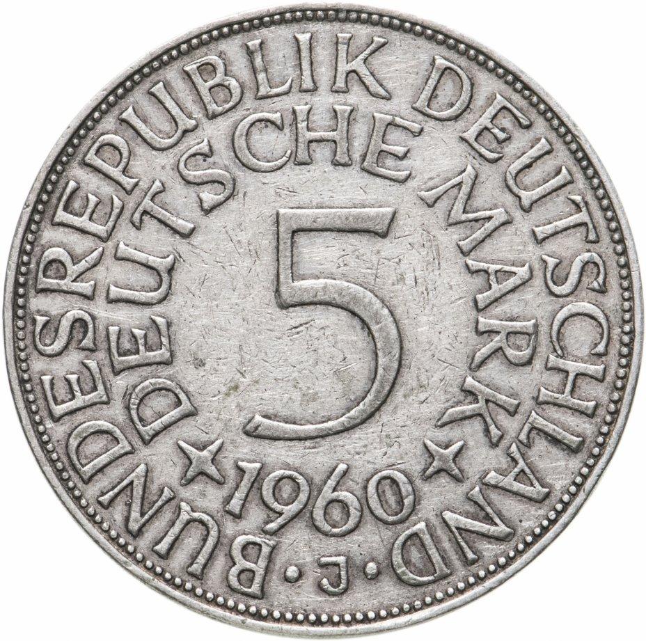 "купить Германия 5 марок, 1960 Отметка монетного двора: ""J"" - Гамбург"