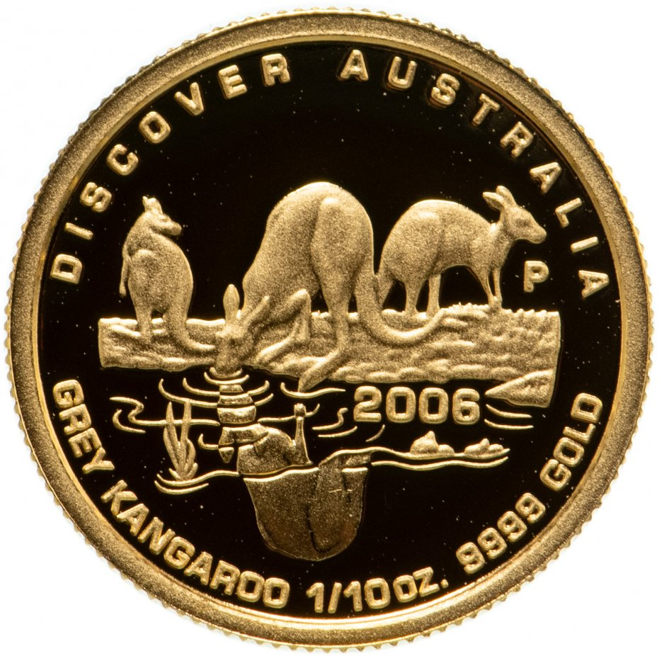 """купить Австралия 15 долларов 2006 """"Гигантский кенгуру"""" в футляре"""