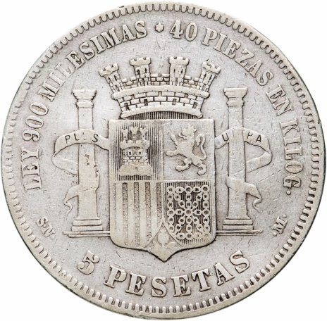 купить Испания 5 песет 1870 SN-M, период междуцарствия