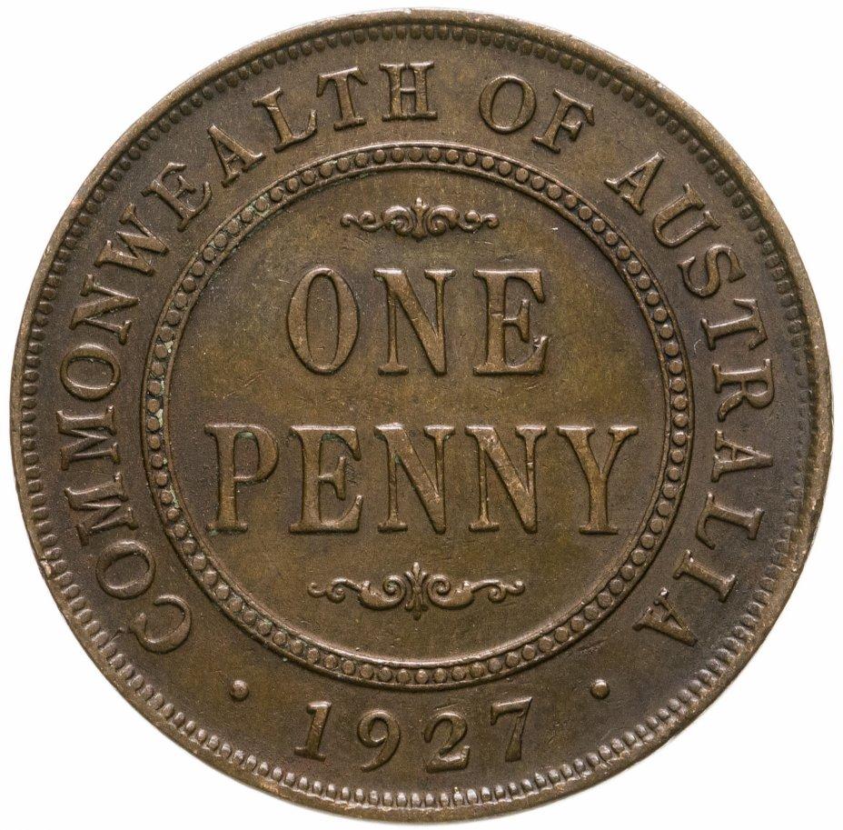 купить Австралия 1 пенни (penny) 1927