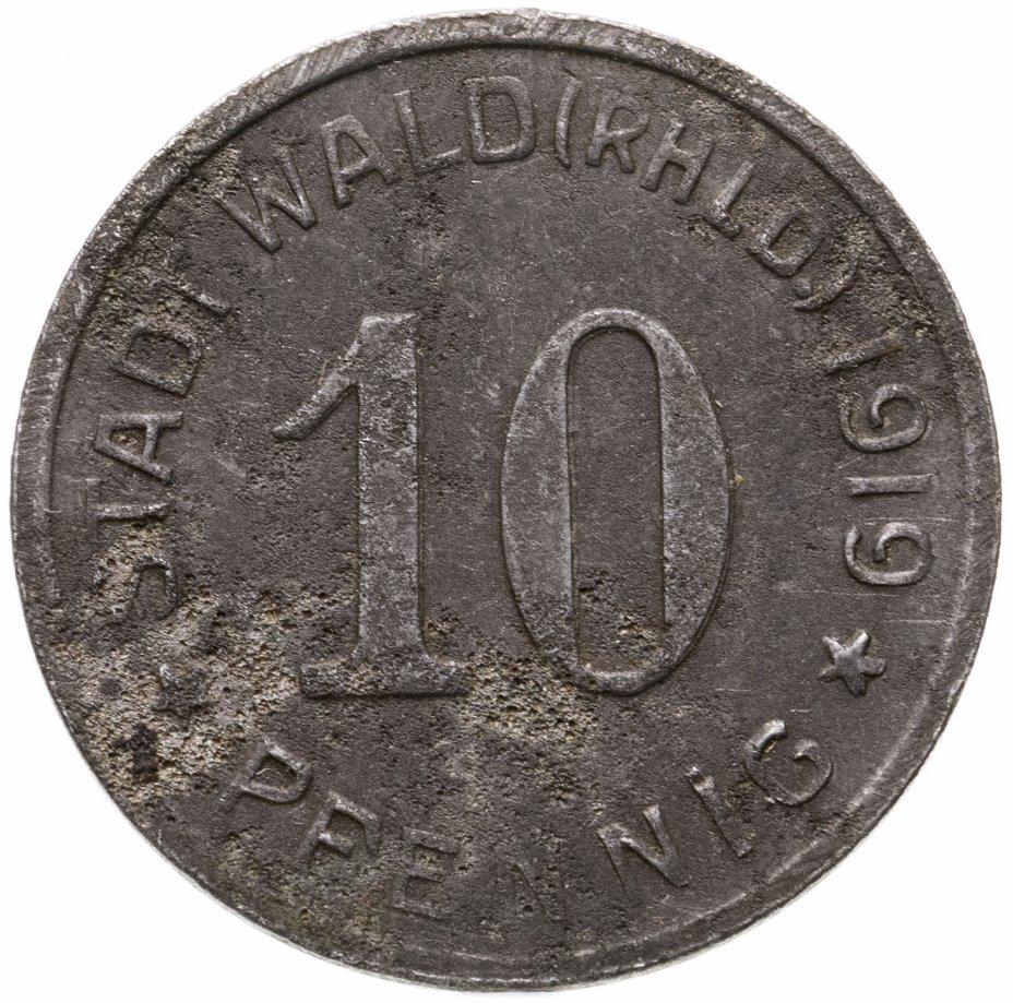 купить Германия (Вальд) нотгельд  10 пфеннигов 1919