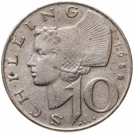 купить Австрия 10 шиллингов (schilling) 1958