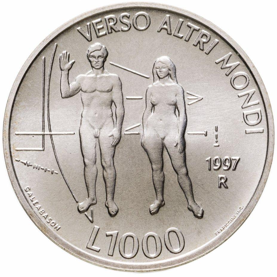 """купить Сан-Марино 1000 лир (lire) 1997 """"Вселенная"""""""