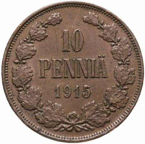 купить 10 пенни (pennia) 1915