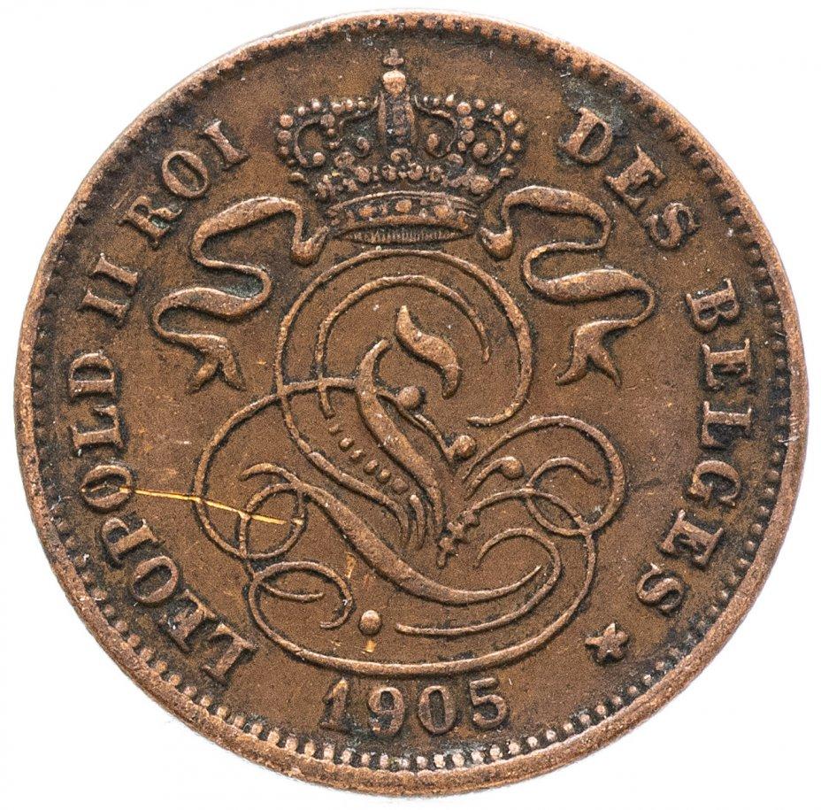 купить Бельгия 2 сантима 1905г. Надпись на французском - 'DES BELGES