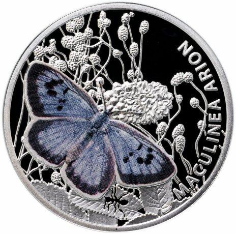 """купить Ниуэ 1 доллар 2011 """"Мир бабочек - Голубянка арион"""""""