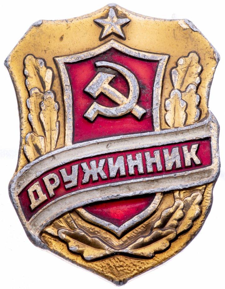 """купить Значок СССР """"Дружинник"""", булавка"""