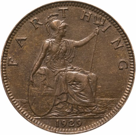купить Великобритания 1 фартинг (farthing) 1929