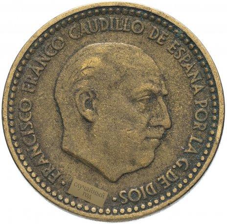 купить Испания 1 песета 1946-1963