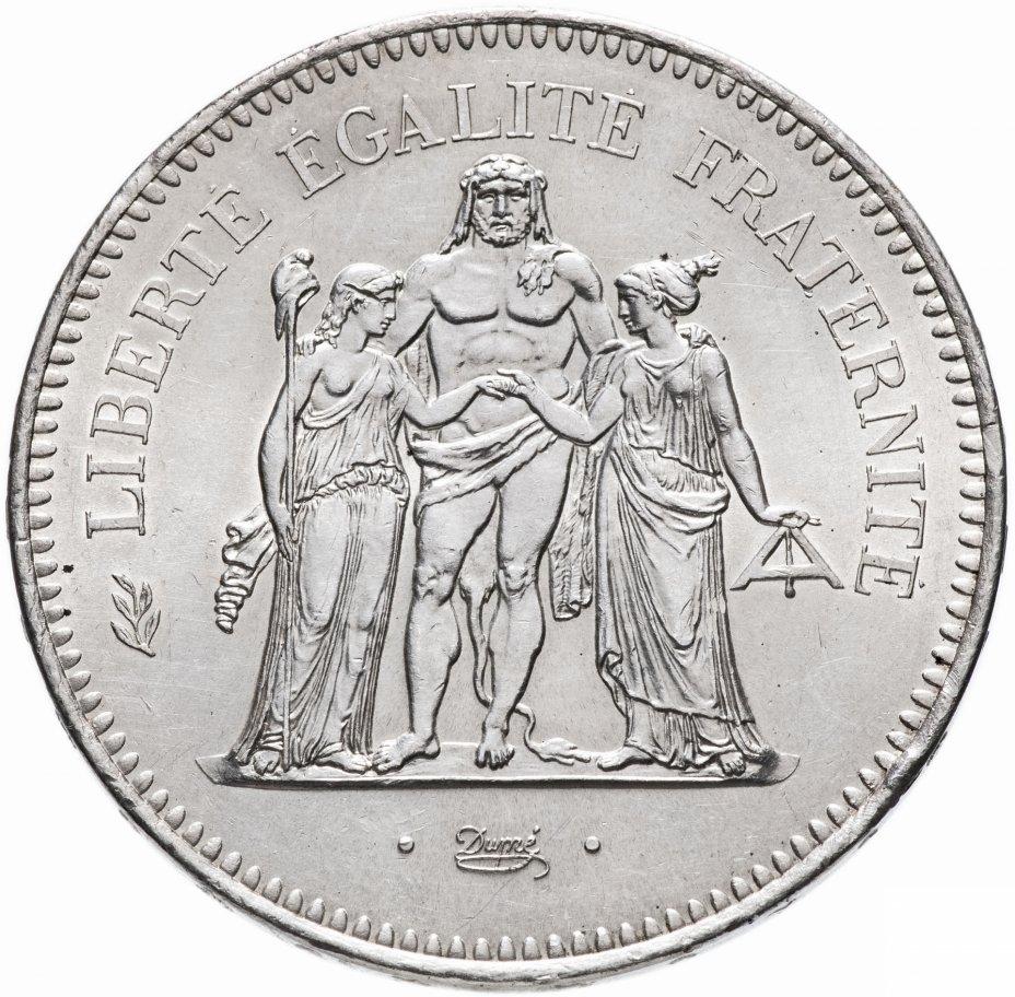 купить Франция 50 франков (francs) 1974