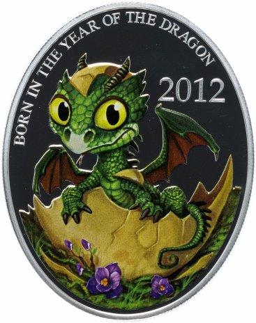 """купить Остров Ниуэ 1 Доллар 2012 """"Год дракона. Дракон-малыш"""" с сертификатом"""